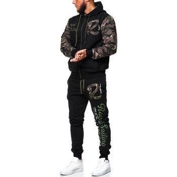 Vêtements Homme Pantalons de survêtement Violento Survêtement camouflage homme Survêt 3677 vert Vert
