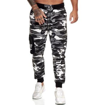 Vêtements Homme Pantalons de survêtement Cabin Jogging camouflage homme Jogging 13103 noir Noir