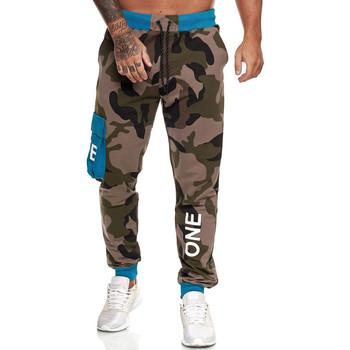 Vêtements Homme Pantalons de survêtement Cabin Jogging homme camouflage Jogging 13103 bleu Bleu