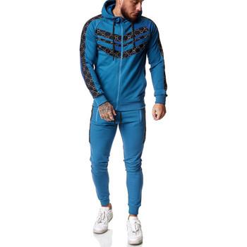 Vêtements Homme Pantalons de survêtement Monsieurmode Survêtement homme fashion Survêt 13108 bleu Bleu