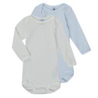 Vêtements Garçon Pyjamas / Chemises de nuit Petit Bateau A00AR-00 Multicolore
