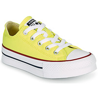 Chaussures Fille Baskets basses Converse CHUCK TAYLOR ALL STAR LIFT CANVAS COLOR OX Jaune