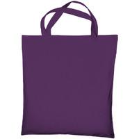 Sacs Cabas / Sacs shopping Bags By Jassz 3842SH Lilas