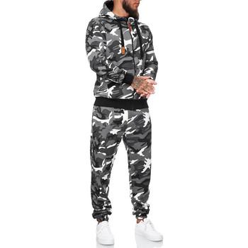 Vêtements Homme Ensembles de survêtement Monsieurmode Survêtement camouflage homme Survêt camo 13112 blanc Blanc