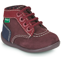 Chaussures Fille Boots Kickers BONBON-2 Violet / Rouge / Marine