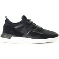 Chaussures Homme Baskets basses Inni Producenci  Noir