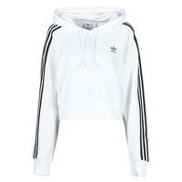 Vêtements Femme Sweats adidas Originals SHORT HOODIE Blanc