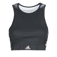 Vêtements Femme Brassières de sport adidas Performance W U-4-U B TOP Gris