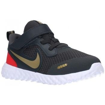 Chaussures Garçon Baskets basses Nike BQ5672/5673 016 Niño Gris gris