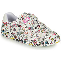 Chaussures Fille Baskets basses Primigi LISA Multicolore