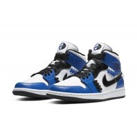 Chaussures Baskets montantes Nike Air Jordan 1 Mid SE