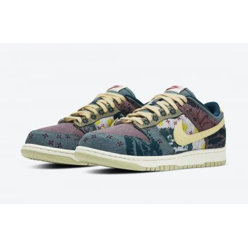 Chaussures Baskets basses Nike Dunk Low Community Garden Multi-Color/Midnight Turquoise-Cardinal Red-Lemon Wash