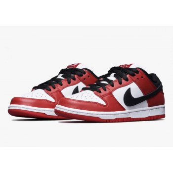 Chaussures Baskets basses Nike SB Dunk Low Chicago Varsity Red/White-Black