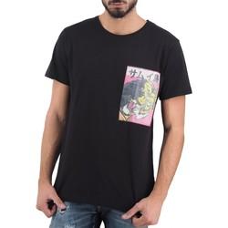 Vêtements Homme T-shirts manches courtes Ko Samui Tailors Man Tiger Rice Paper Patch Patch T-Shirt Homme N Noir
