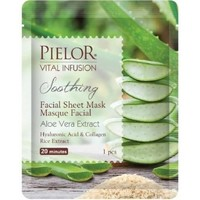 Beauté Femme Masques & gommages Pielor Masque visage tissu Apaisant aloe vera   25ml Autres