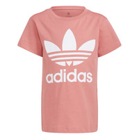 Vêtements Enfant T-shirts manches courtes adidas Originals GN8205 Blanc