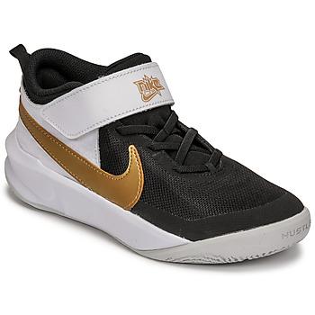 Chaussures Enfant Multisport Nike NIKE TEAM HUSTLE D 10 Blanc / Noir / Doré