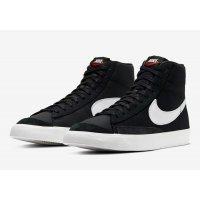 Chaussures Baskets montantes Nike Slam Jam Blazer