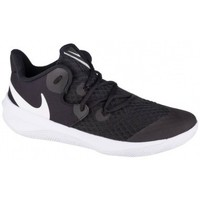 Chaussures Homme Baskets basses Nike Zoom Hyperspeed Court noir