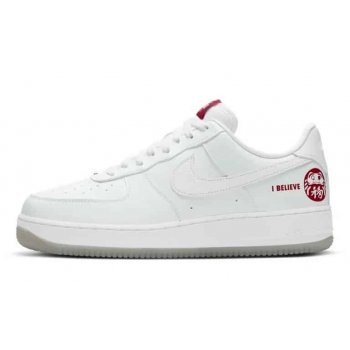 Chaussures Baskets basses Nike Air Force 1 Low I Believe White/Bordeaux