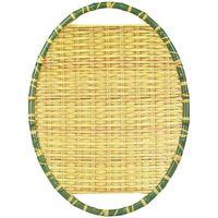 Maison & Déco Vides poches Signes Grimalt Bambou Plateau Mélamine Amarillo