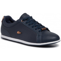 Chaussures Femme Baskets basses Lacoste REY LACE MARINE