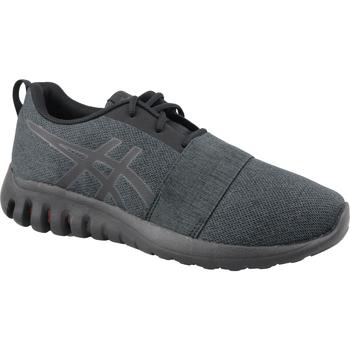 Chaussures Enfant Baskets basses Asics Asics Gel-Quantifier GS Noir