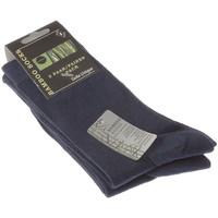 Accessoires Garçon Chaussettes Intersocks Chaussettes Mi-Hautes - Bambou - Bamboo socks Bleu marine