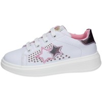 Chaussures Fille Baskets basses Asso AG-10303 BLANC