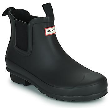 Chaussures Enfant Bottes de pluie Hunter ORIGINAL KIDS CHELSEA Noir