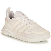 Chaussures Enfant Baskets basses adidas Originals MULTIX C Blanc