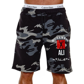 Vêtements Homme Shorts / Bermudas Monsieurmode Short camouflage pour homme Short 3726 noir Noir