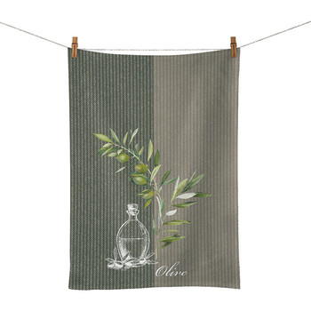 Maison & Déco Torchons Provence Huile et Olive - Torchon en coton 50 x 70 cm Marron