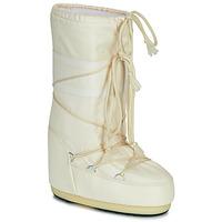 Chaussures Femme Bottes de neige Moon Boot MOON BOOT ICON NYLON Crème