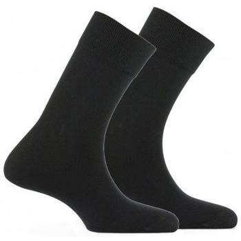 Accessoires Homme Chaussettes Kindy Lot de 2 paires de mi-chaussettes en fil recyclé MADE IN FRANCE Noir