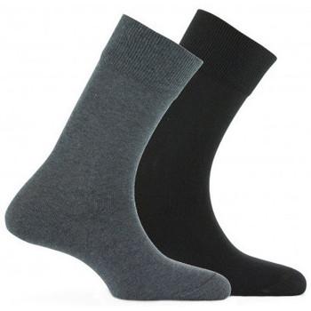 Accessoires Homme Chaussettes Kindy Lot de 2 paires de mi-chaussettes en fil recyclé MADE IN FRANCE Gris noir