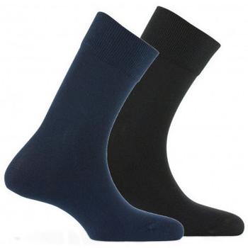 Accessoires Homme Chaussettes Kindy Lot de 2 paires de mi-chaussettes en fil recyclé MADE IN FRANCE Marine noir