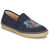 Chaussures Homme Espadrilles Kenzo ESPADRILLE ELASTIC TIGER Bleu