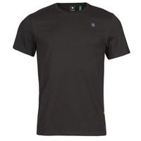 Vêtements Homme T-shirts manches courtes G-Star Raw BASE-S R T SS Noir