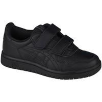 Chaussures Enfant Baskets basses Asics Asics Japan S PS Noir