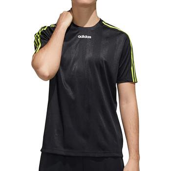 Vêtements Homme T-shirts manches courtes adidas Originals FT9177 Noir