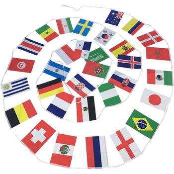 Maison & Déco Stickers Spot on 9,9 m Multicolore