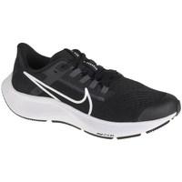 Chaussures Enfant Running / trail Nike Air Zoom Pegasus 38 Noir