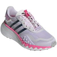 Chaussures Femme Baskets basses adidas Originals Basket adidas Violet