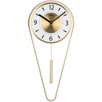 Maison & Déco Horloges Atlanta 5008/9, Quartz, White, Analogue, Modern Blanc