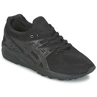 basket asics gel noir