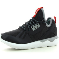 Chaussures Homme Running / trail adidas Originals Tubular Runner Weave Gris