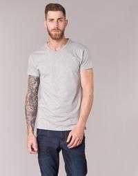 Vêtements Homme T-shirts manches courtes BOTD ECALORA Gris