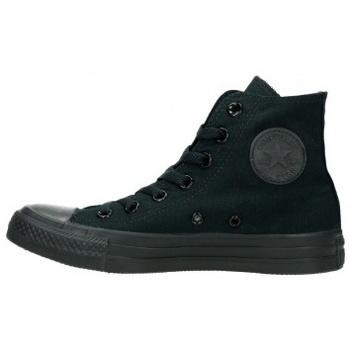 Chaussures Homme Baskets montantes Converse Chuck Taylor All Star Hi noir