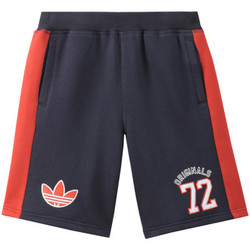 Vêtements Garçon Shorts / Bermudas adidas Performance Junior TD Short Bleu